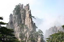 220px-huangshan